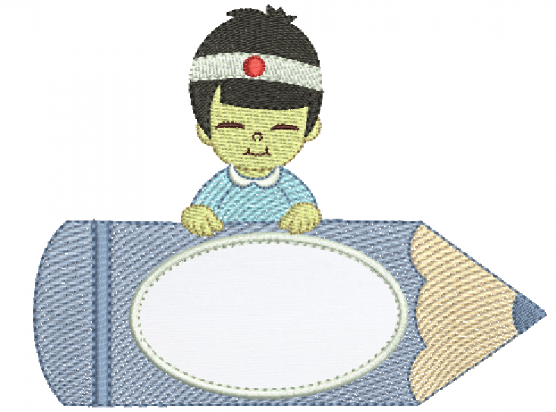 Menino no Lápis Japonês - Rippled
